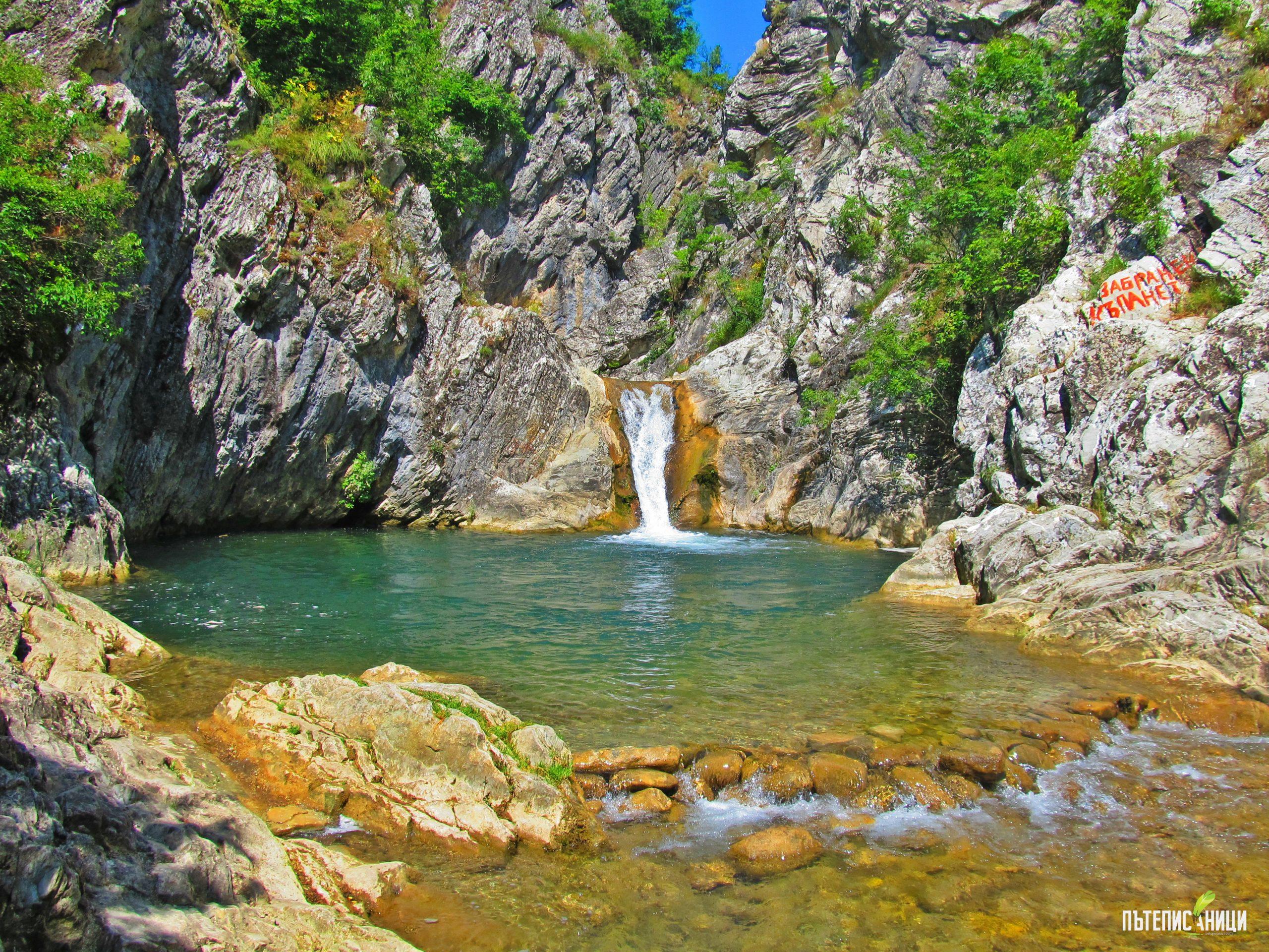 водопад Синия вир