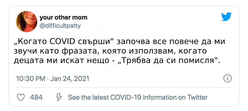 родителски статуси