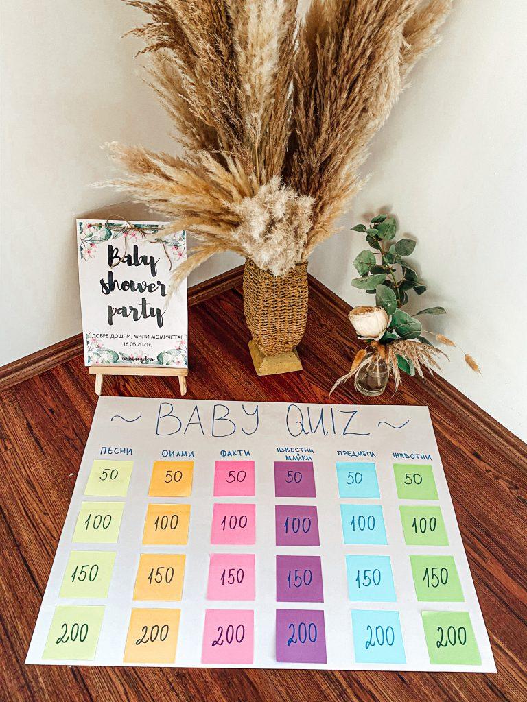 baby shower организация